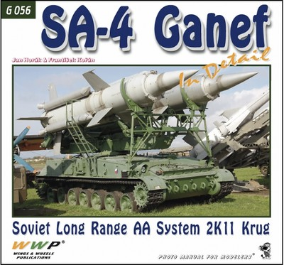 SA-4 GANEF IN DETAIL WWPG56